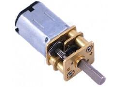 Micromotor motorreductor HP...